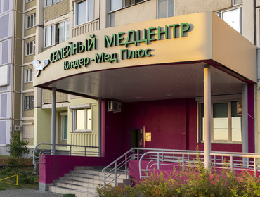 med-center-himki1-66